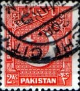 Pakistan 1949 SG 46 Redrawn Crescent Moon Fine Used