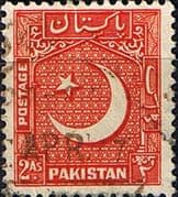 Pakistan 1949 SG 46a Redrawn Crescent Moon Fine Used