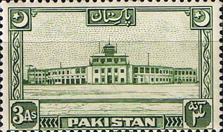 Pakistan 1949 SG 47 Redrawn Crescent Moon Fine Mint