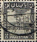 Pakistan 1949 SG 49 Redrawn Crescent Moon Fine Used