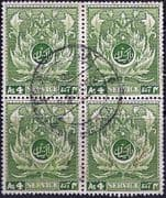 Pakistan 1951 Independence SG 58 Fine Used Block of 4