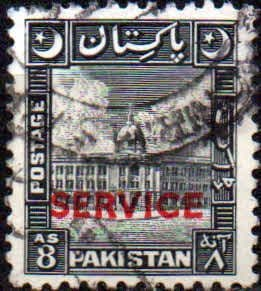 Pakistan 1951 Official SERVICE SG O31 Fine Used