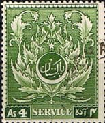 Pakistan 1951 Official SERVICE SG O33 Fine Used