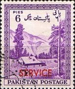 Pakistan 1954 Official SERVICE SG O45 Fine Used