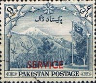 Pakistan 1954 Official SERVICE SG O46 Fine Used