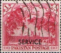 Pakistan 1954 Official SERVICE SG O47 Fine Used