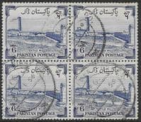 Pakistan 1955 Independence SG 74 Fine Used Block of 4