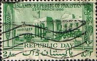 Pakistan 1956 Republic Day SG 82 Fine Used