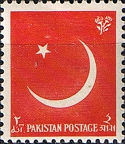 Pakistan 1956 SG 83 Ninth Anniversary of Independence Fine Mint