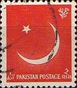 Pakistan 1956 SG 83 Ninth Anniversary of Independence Fine Used