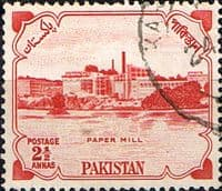 Pakistan 1957 Republic Day SG 87 Fine Used