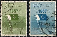 Pakistan 1957 Struggle for Independence Set Fine Used