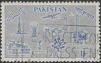 Pakistan 1957 Tenth Anniversary of lndependence SG 92 Fine Used
