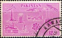Pakistan 1957 Tenth Anniversary of lndependence SG 94 Fine Used