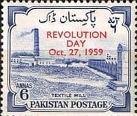 Pakistan 1959 Revolution Day Fine Mint