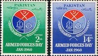Pakistan 1960 Armed Forces Day Set Fine Mint