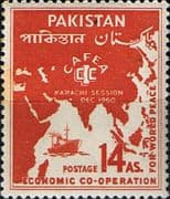 Pakistan 1960 International Chamber of Commerce Fine Mint