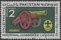 Pakistan 1960 Scouts Jamboree Sg 121 Fine Used