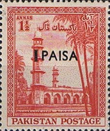 Pakistan 1961 New Currency Surcharged SG 122 Fine Mint