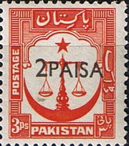 Pakistan 1961 New Currency Surcharged SG 123 Fine Mint