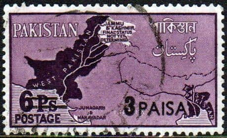 Pakistan 1961 New Currency Surcharged SG 124 Fine Used