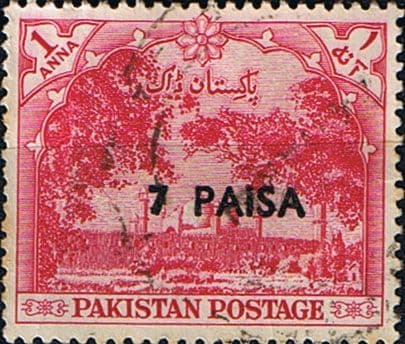 Pakistan 1961 New Currency Surcharged SG 125 Fine Used