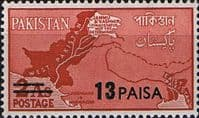 Pakistan 1961 New Currency Surcharged SG 126 Fine Mint