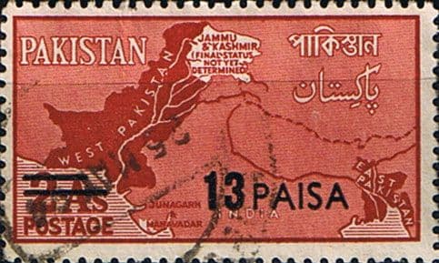 Pakistan 1961 New Currency Surcharged SG 126 Fine Used