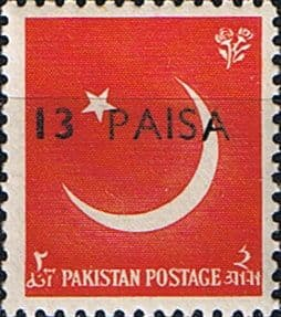 Pakistan 1961 New Currency Surcharged SG 127 Fine Mint