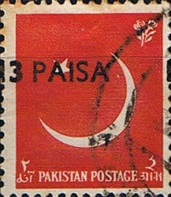 Pakistan 1961 New Currency Surcharged SG 127 Fine Used