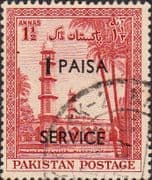 Pakistan 1961 Official SERVICE SG O68 Fine Used