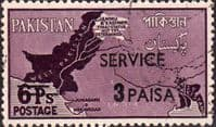 Pakistan 1961 Official SERVICE SG O70 Fine Used