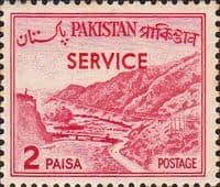 Pakistan 1961 Official SERVICE SG O78 Fine Mint