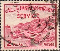 Pakistan 1961 Official SERVICE SG O78 Fine Used