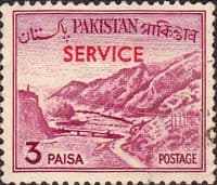 Pakistan 1961 Official SERVICE SG O79 Fine Used
