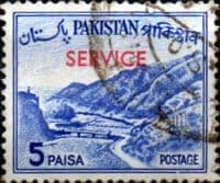 Pakistan 1961 Official SERVICE SG O80 Fine Used