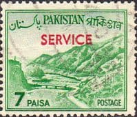 Pakistan 1961 Official SERVICE SG O81 Fine Used