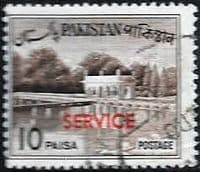 Pakistan 1961 Official SERVICE SG O82 Fine Used