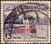 Pakistan 1961 Official SERVICE SG O83 Fine Used