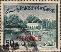 Pakistan 1961 Official SERVICE SG O86 Fine Used
