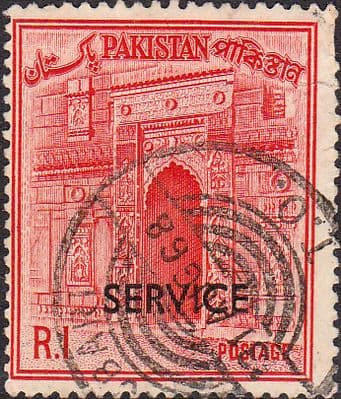 Pakistan 1961 Official SERVICE SG O88 Fine Used