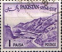 "Pakistan 1961 Republic SG 128 Inscribed: ""SHAKISTAN"" Fine Used"