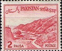 "Pakistan 1961 Republic SG 129 Inscribed: ""SHAKISTAN"" Fine Mint"
