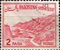 "Pakistan 1961 Republic SG 129 Inscribed: ""SHAKISTAN"" Fine Used"
