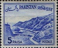 "Pakistan 1961 Republic SG 130 Inscribed: ""SHAKISTAN"" Fine Mint"