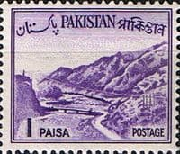 Pakistan 1961 Republic SG 131 Fine Mint