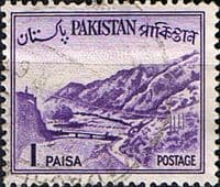 Pakistan 1961 Republic SG 131 Fine Used