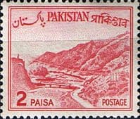 Pakistan 1961 Republic SG 132 Fine Mint