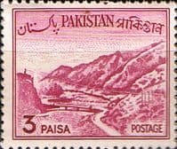 Pakistan 1961 Republic SG 133 Fine Mint