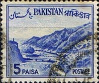 Pakistan 1961 Republic SG 134 Fine Used
